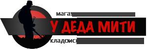 """Магазин для поисковиков, кладоискателей  и нумизматов """"У Деда Мити"""""""